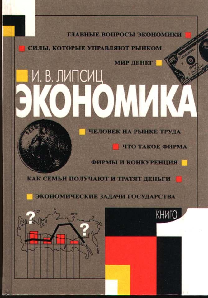 Учебник Геометрии 7-9 Класс Анастасян